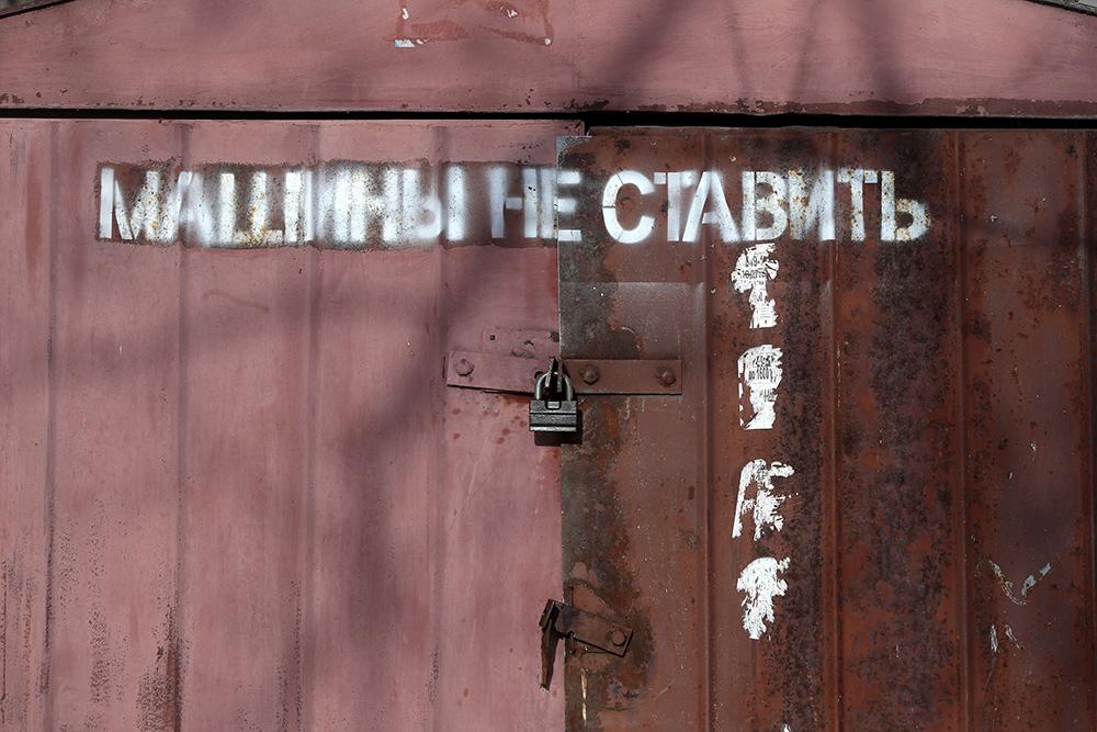 Фото© ТАСС / Алеев Егор