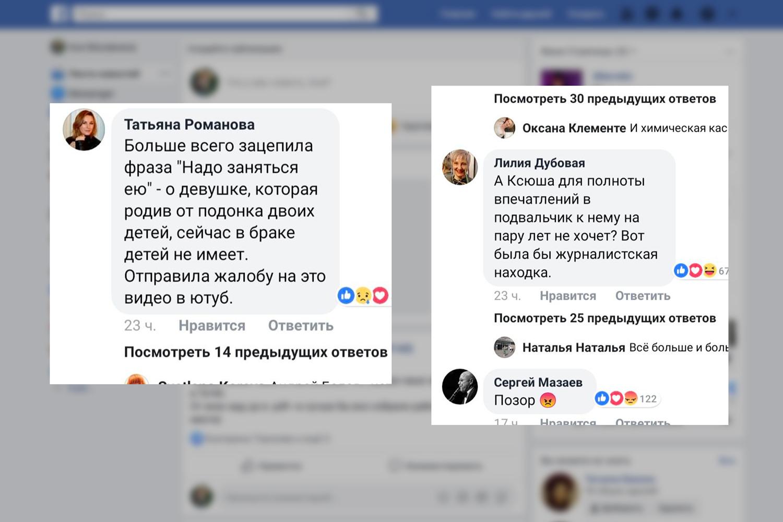 Фото © Facebook / Алёна Попова
