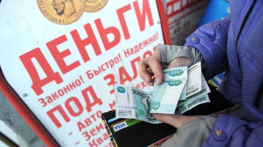 """<p>Фото © <a href=""""https://www.dp.ru/a/2017/09/13/Mir_vashemu_dolgu"""" target=""""_blank"""" rel=""""noopener noreferrer"""">dp.ru</a></p>"""