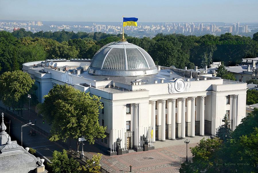"<p>Фото © <a href=""https://iportal.rada.gov.ua/ru"" target=""_blank"" rel=""noopener noreferrer"">Сайт Верховной рады</a></p>"