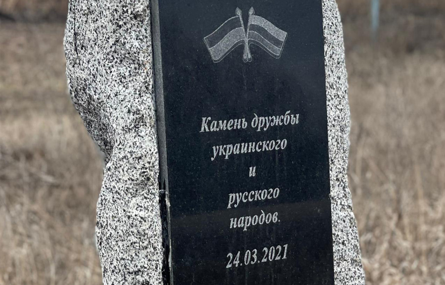 """Фото © """"Оппозиционная платформа — За жизнь"""""""