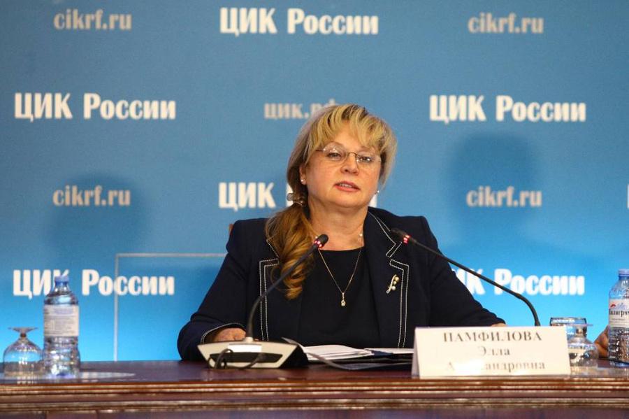 <p>Глава ЦИК Элла Памфилова. Фото © ТАСС / Андрей Гордеев</p>
