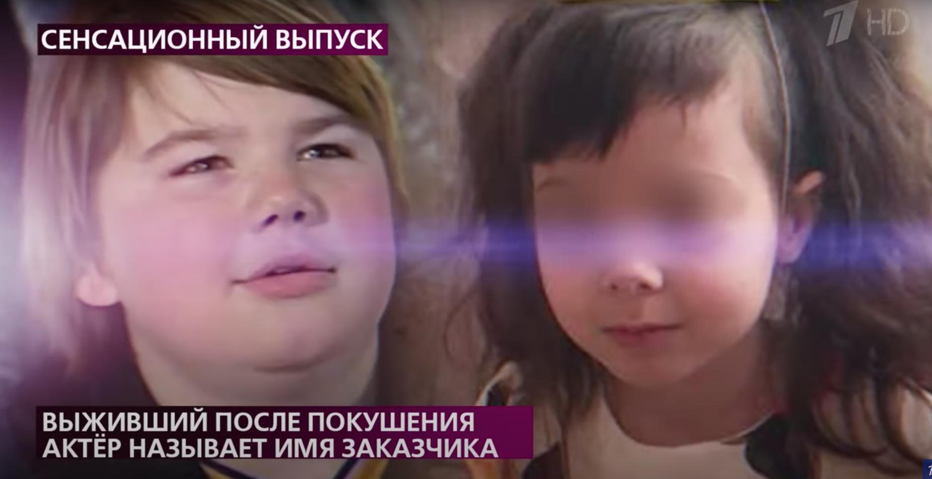 Скриншот © YouTube / Первый канал