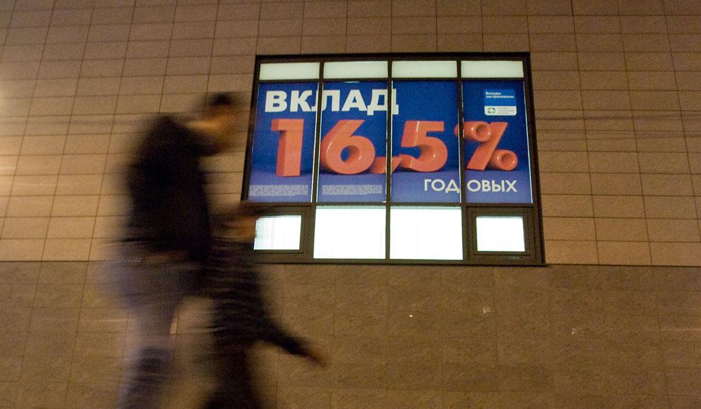 Банки закручивают гайки: готовятся повышение ставок и ужесточение кредитных условий