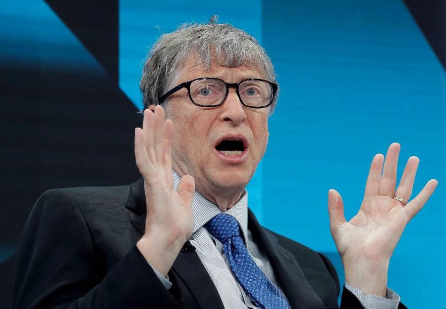 Билл Гейтс. Фото © ТАСС / AP Photo / Markus Schreiber