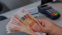 5 угроз при оплате наличными и расчётах картами: за кем начнёт следить налоговая