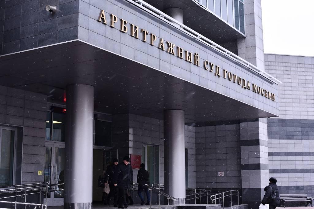"""Арбитражный суд зарегистрировал иски """"Роснефти"""" к Bloomberg, """"Новой газете"""" и """"Важным историям"""""""