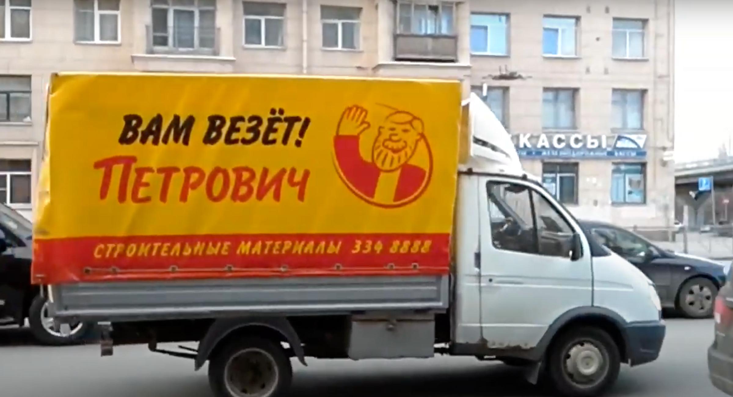 Кадр из видео YouTube / Арсений Николаев