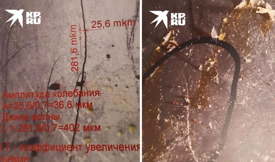 """<p>Фото © <a href=""""https://www.kp.ru/online/news/4240880/"""" target=""""_blank"""" rel=""""noopener noreferrer"""">kp.ru</a></p>"""