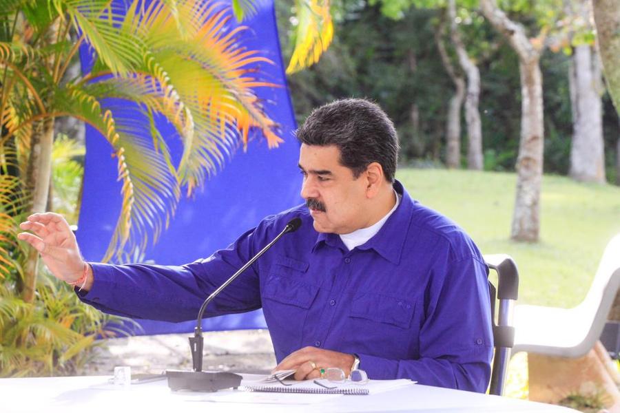"<p>Фото © <a href=""https://twitter.com/nicolasmaduro"" target=""_blank"" rel=""noopener noreferrer"">Nicolas Maduro</a></p>"