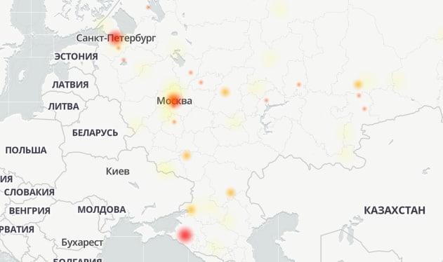 """<p>Карта сбоев в работе сервисов """"Яндекса"""". Скриншот с сайта <a href=""""https://downdetector.ru/ne-rabotaet/yandex/karta/"""" target=""""_blank"""" rel=""""noopener noreferrer"""">Downdetector</a></p>"""