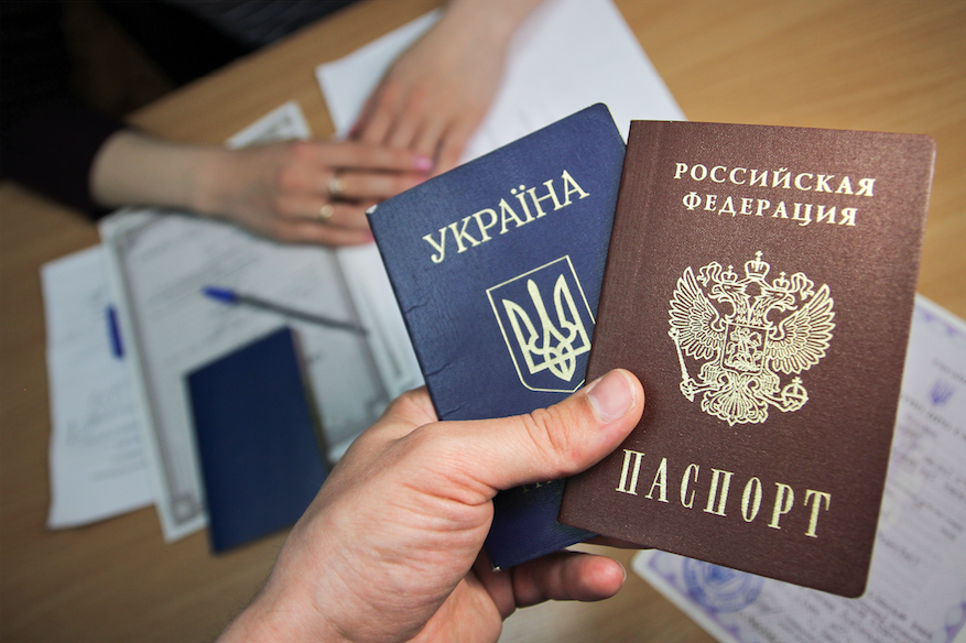 На Украине могут разрешить второе гражданство, но оно не должно быть российским