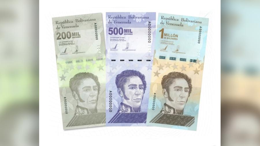 """<p>Фото © <a href=""""http://www.bcv.org.ve/notas-de-prensa/bcv-amplia-cono-monetario-vigente-con-incorporacion-de-tres-nuevos-billetes"""" target=""""_blank"""" rel=""""noopener noreferrer"""">Banco Central de Venezuela</a></p>"""