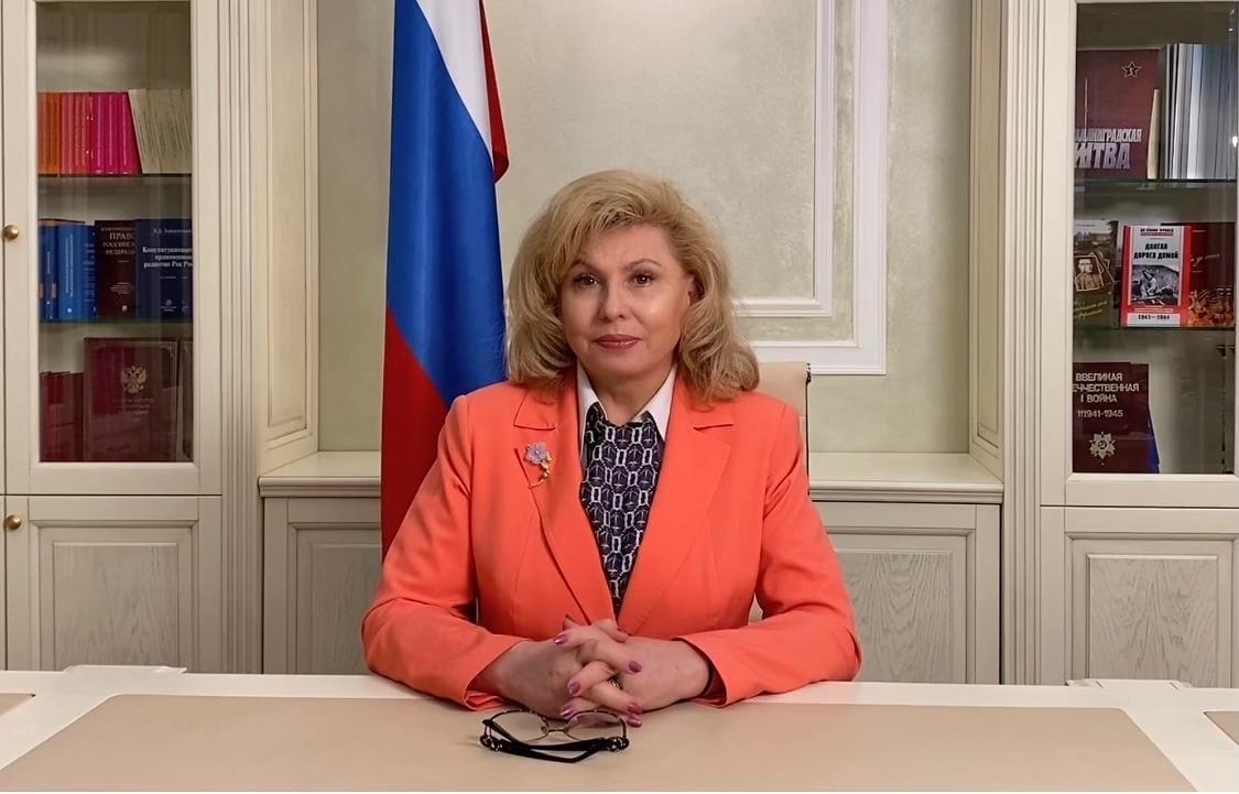 Москалькова назвала смерть Хеды Саратовой невосполнимой утратой