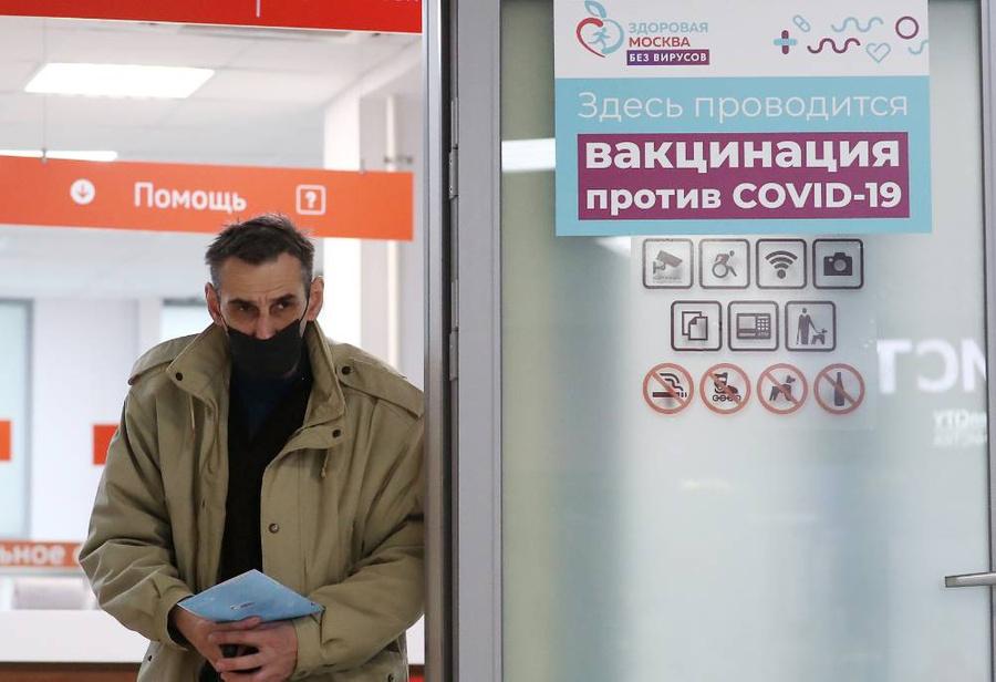 Фото © ТАСС / Новодережкин Антон