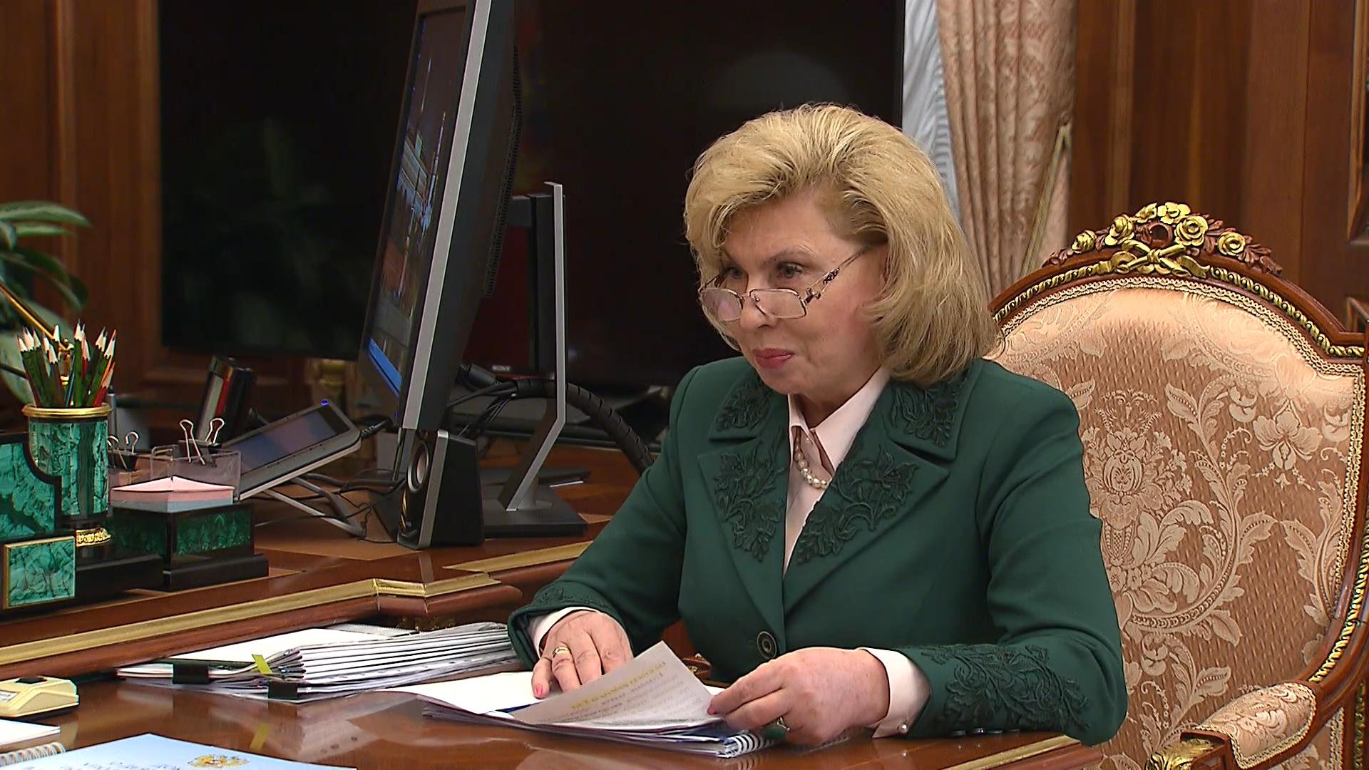 303307423562.3542 Путин внёс кандидатуру Москалькову для переизбрания омбудсменом