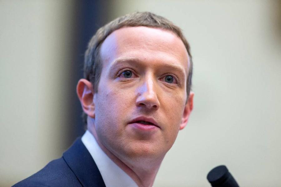 <p>Марк Цукерберг. Фото © ТАСС / EPA</p>