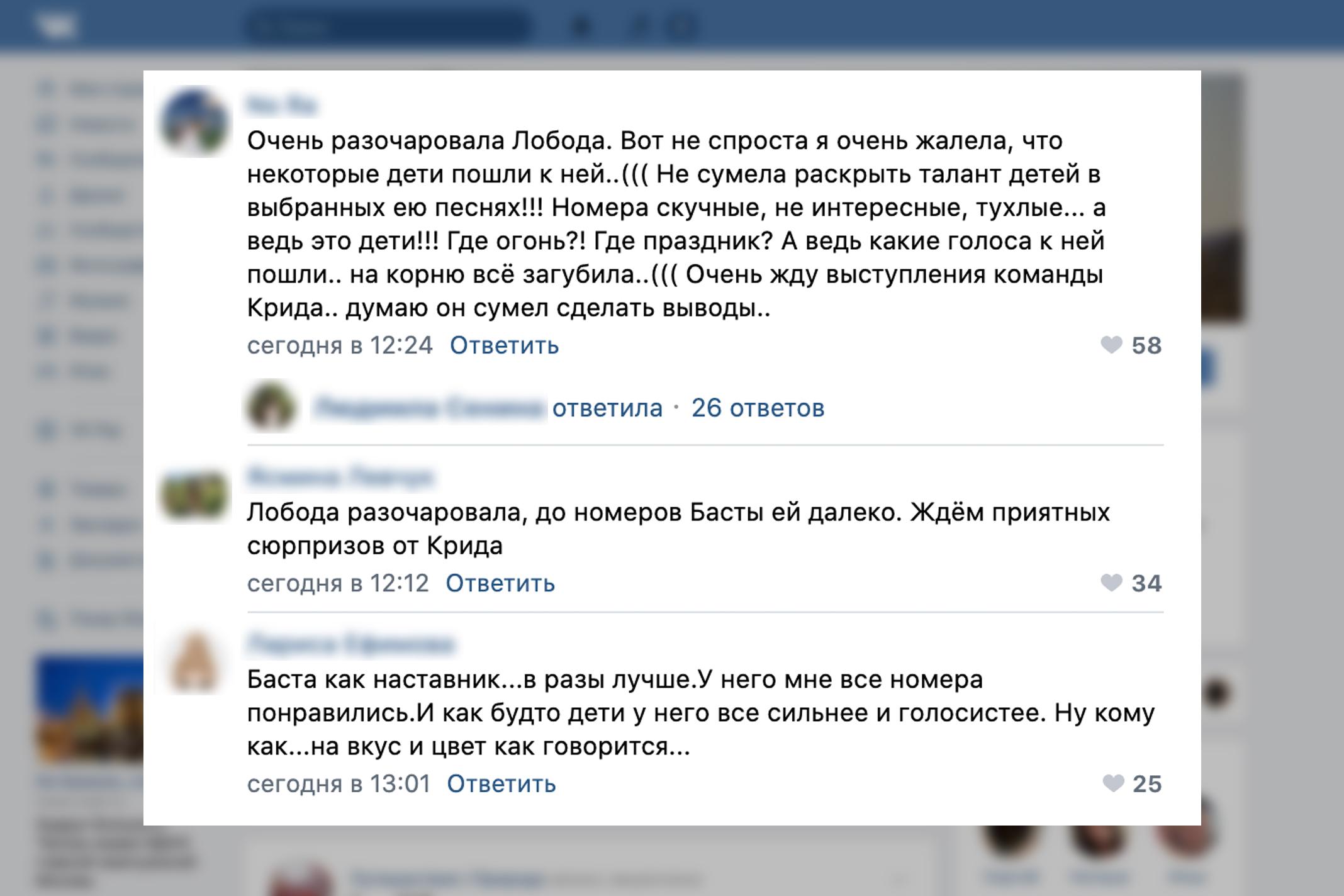 """Скриншот © """"Голос. Дети"""""""
