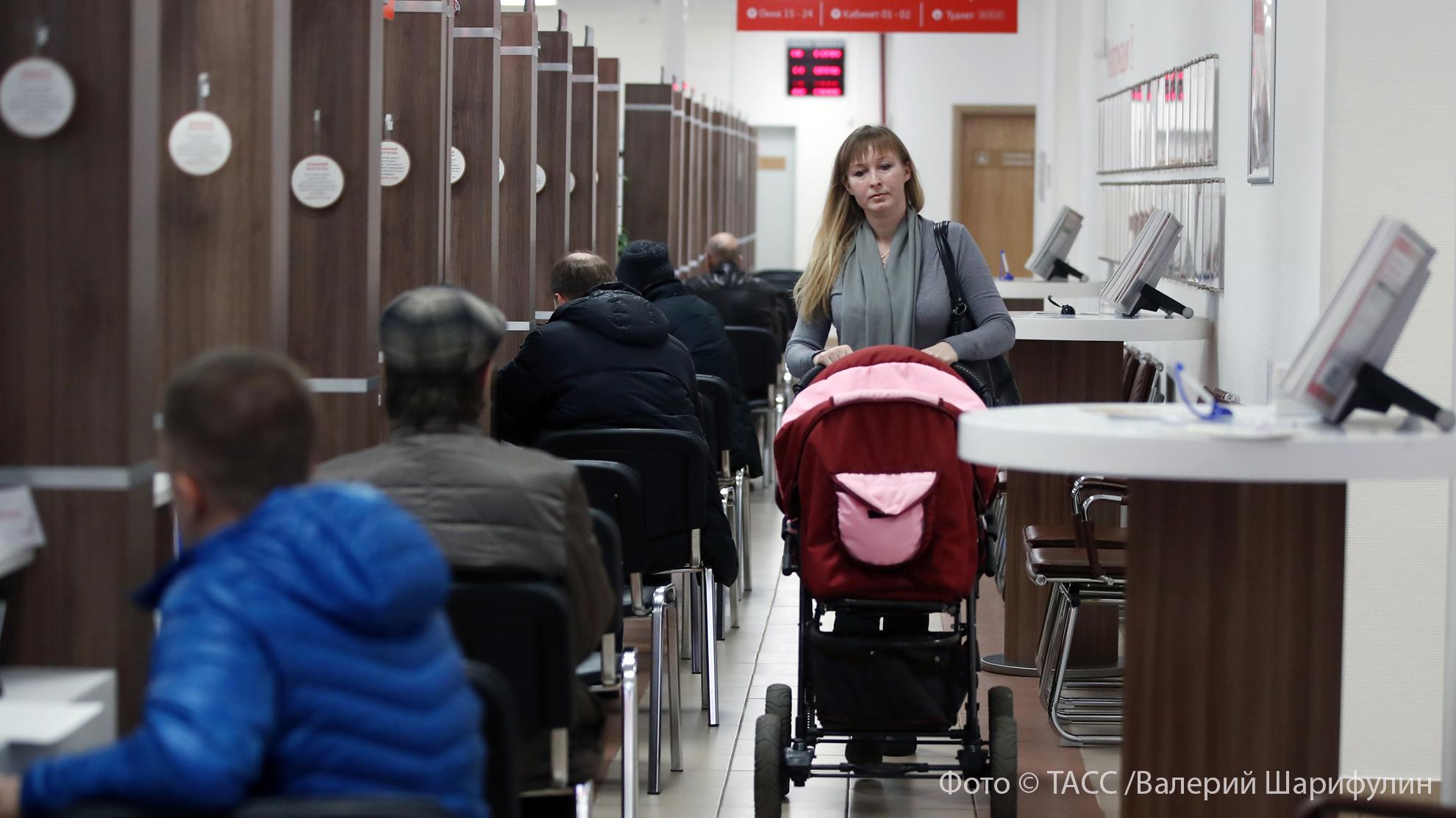 <p>Фото © ТАСС / Валерий Шарифулин</p>