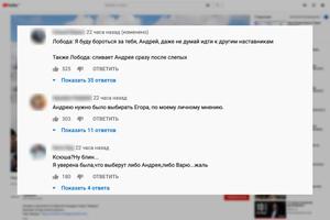 """Кадр из видео Youtube / The Voice Kids Russia / """"Голос Дети"""""""