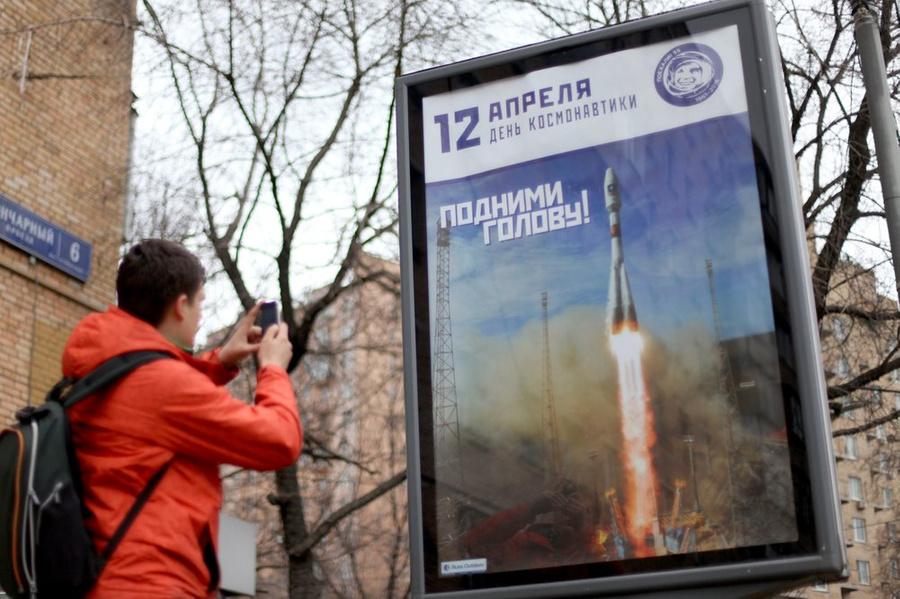 """<p>Фото © Агентство городских новостей """"Москва"""" / Сергей Ведяшкин </p>"""