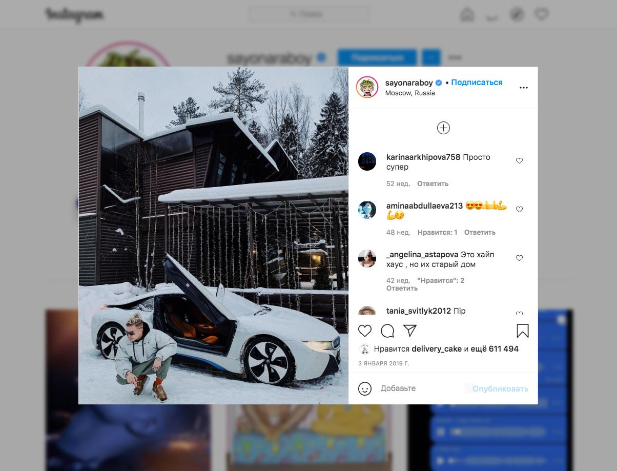 Элджей и Ивлеева предпочитают спорткары © instagram