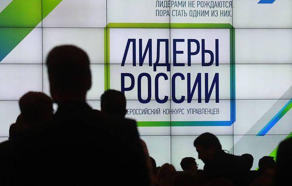 """<p>Фото © <a href=""""https://pravdaurfo.ru/news/181913-na-lidery-rossii-zayavilos-2-tysyachi-tyumenskih"""" target=""""_blank"""" rel=""""noopener noreferrer"""">pravdaurfo.ru</a></p>"""