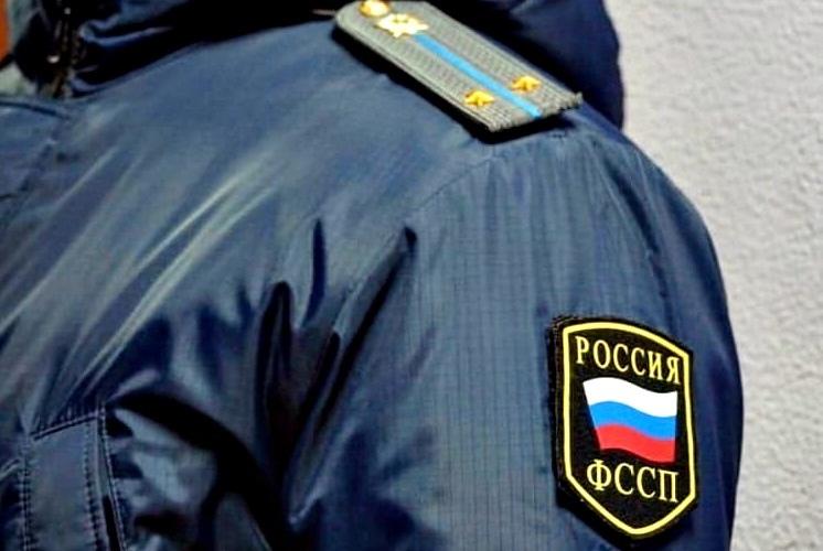 "<p>Фото © VK / <a href=""https://vk.com/news_fssprus_ru?z=photo-59564564_457244926/album-59564564_00/rev"" target=""_blank"" rel=""noopener noreferrer"">Новости ФССП России</a></p>"