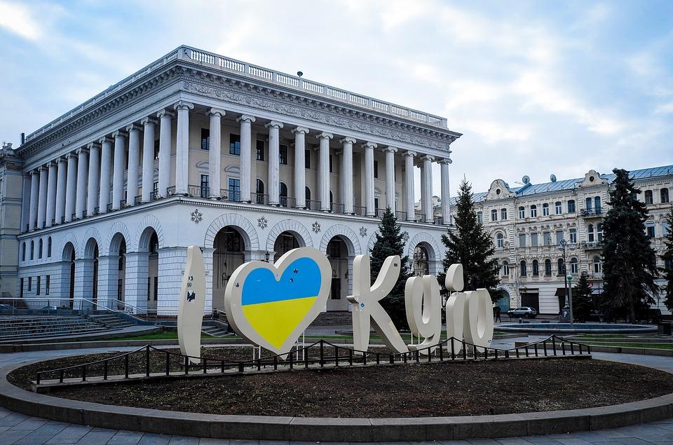 В МИД Франции оценили шансы Украины попасть в состав Евросоюза