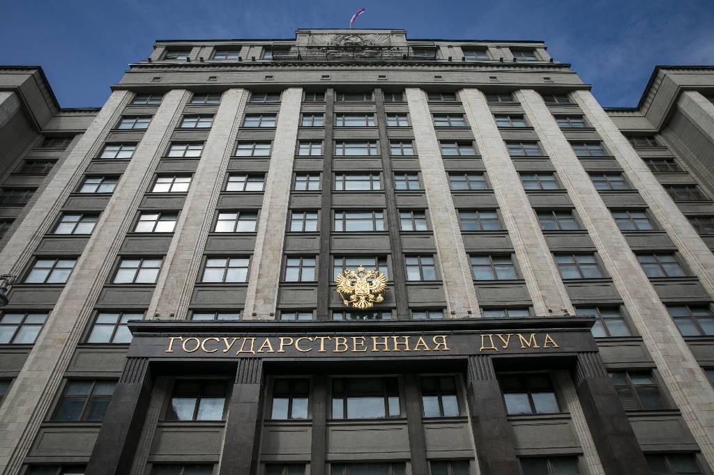 В Госдуме прокомментировали сообщения о возможных санкциях США против госдолга России