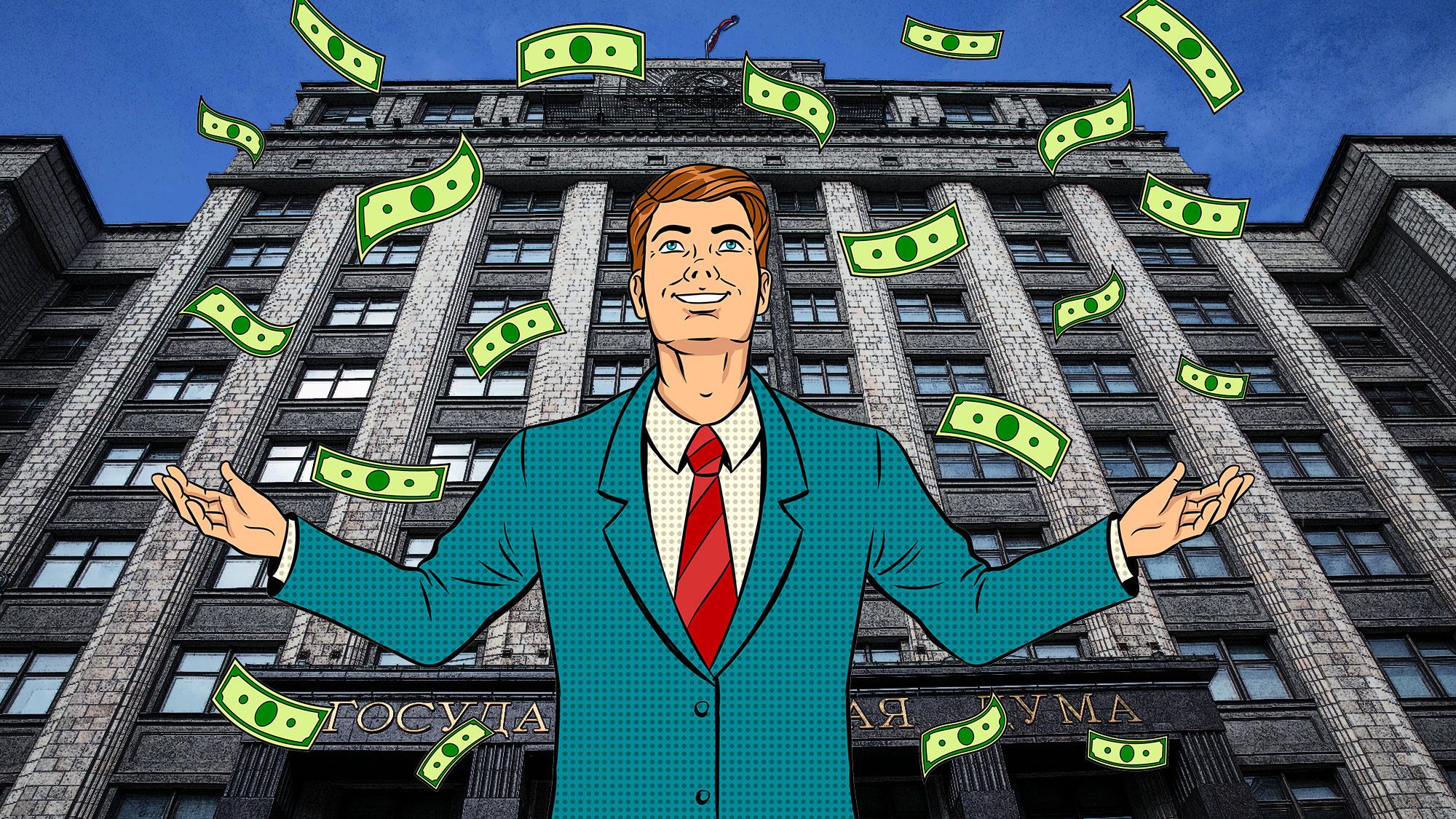 Миллиарды рублей и недвижимость за границей: сколько зарабатывают депутаты Госдумы