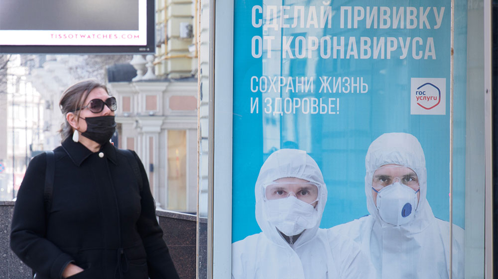 В России за сутки выявили 8,5 тысячи новых случаев ковида
