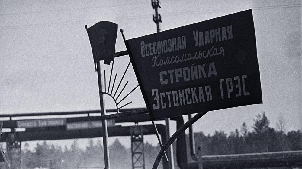 Фото © ТАСС / В. Горбунов
