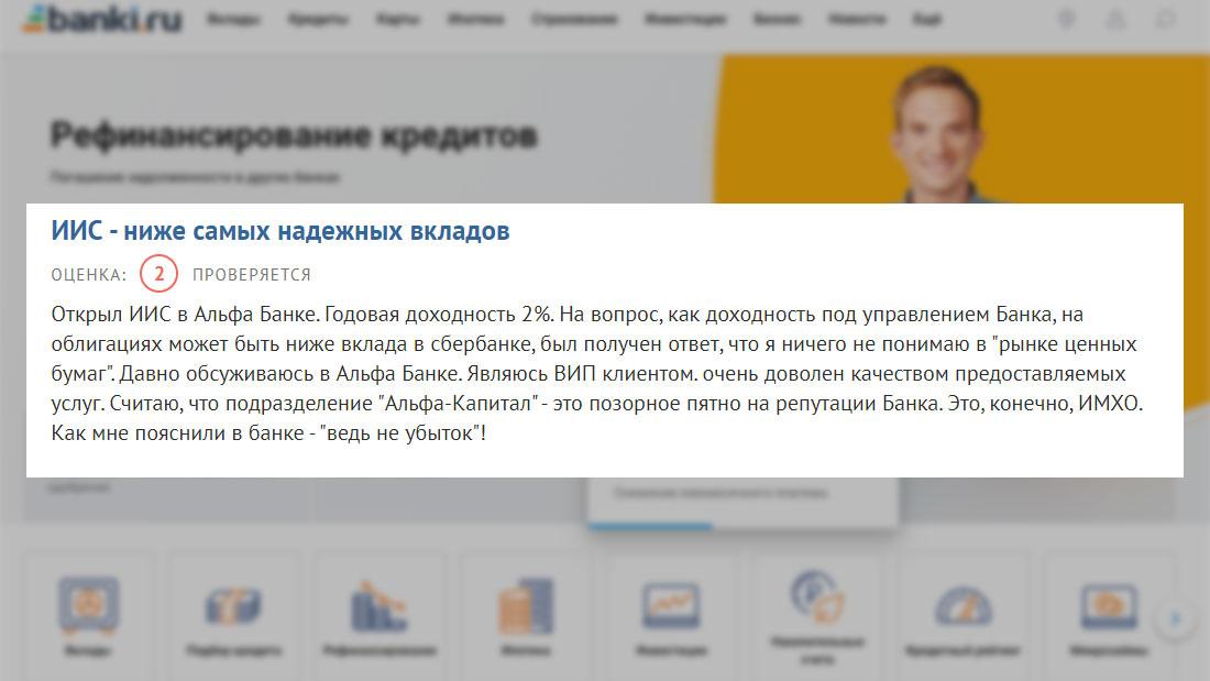 © banki.ru