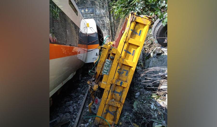 Фото © Центральное информационное агентство Тайваня