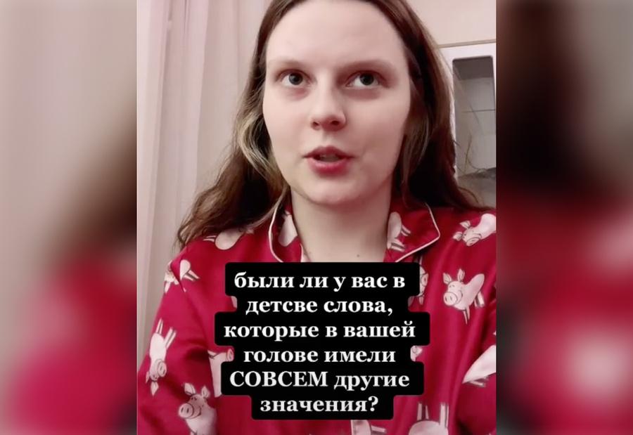Кадры из видео © TikTok / lugowiesobachki