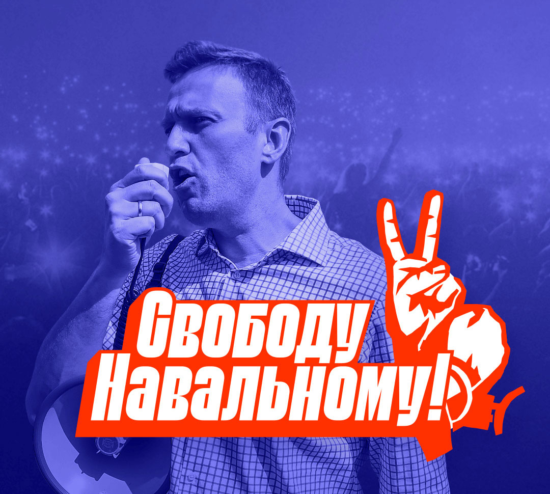 Фото © free.navalny.com