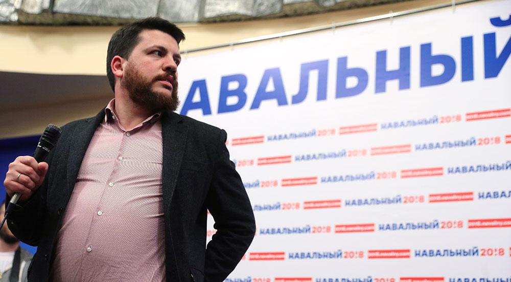 Начальник штаба оппозиционера А. Навального Леонид Волков. Фото © ТАСС /  Владимир Смирнов