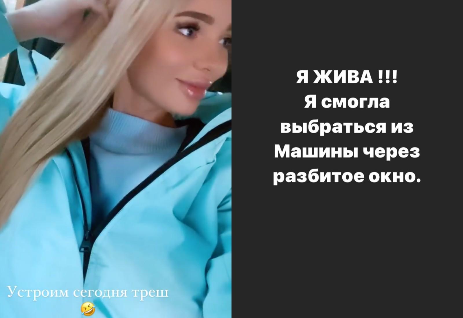 Дарья Корнилова. Фото © Instagram / kornilova.dasha