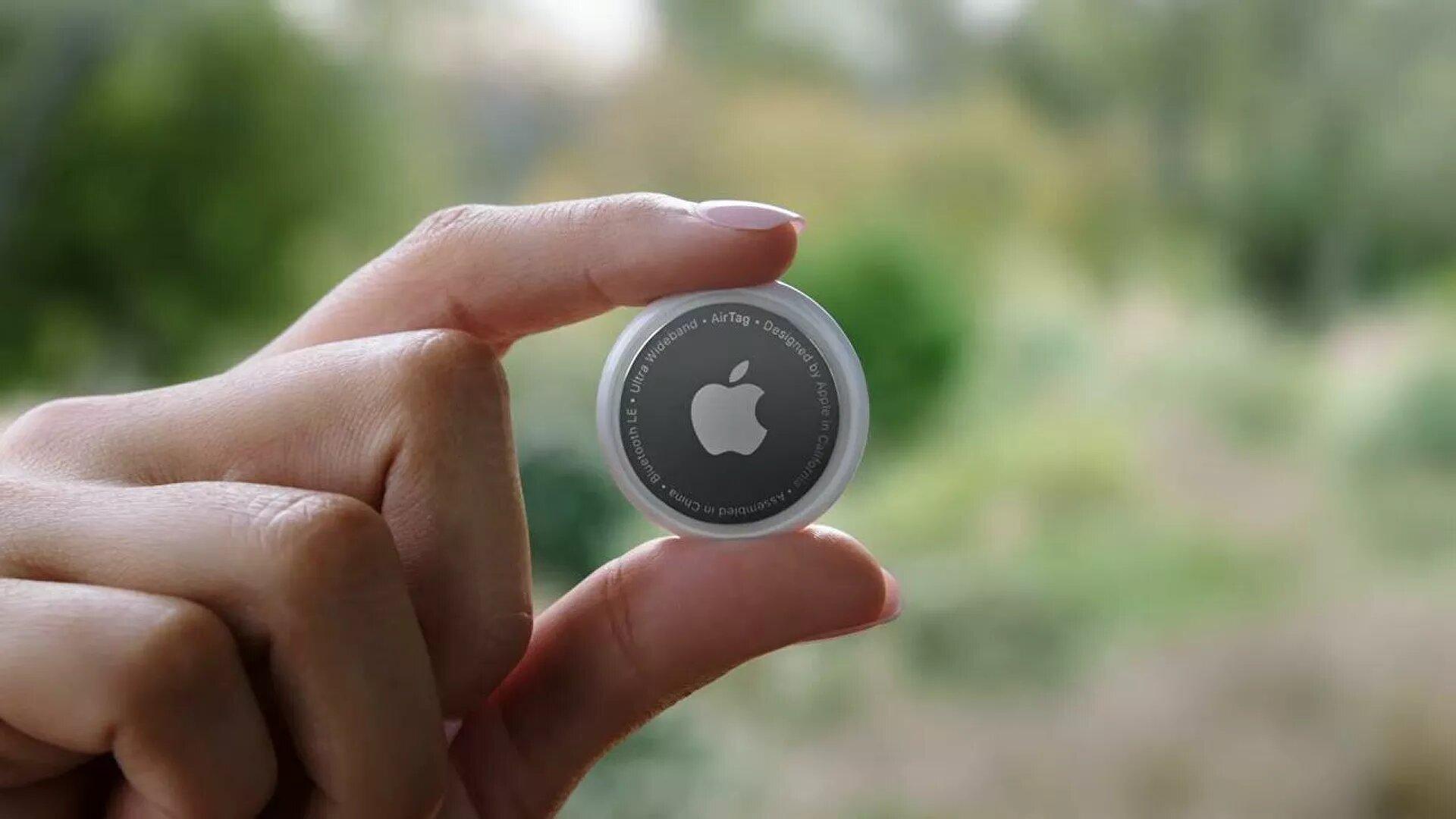 Маячок AirTag для поиска утерянных вещей. Фото © Apple