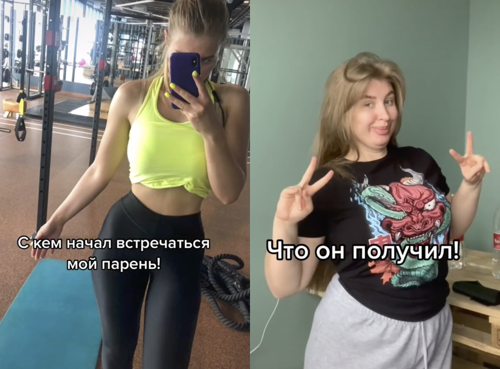 Кадры из видео © TikTok / liza_dobroia