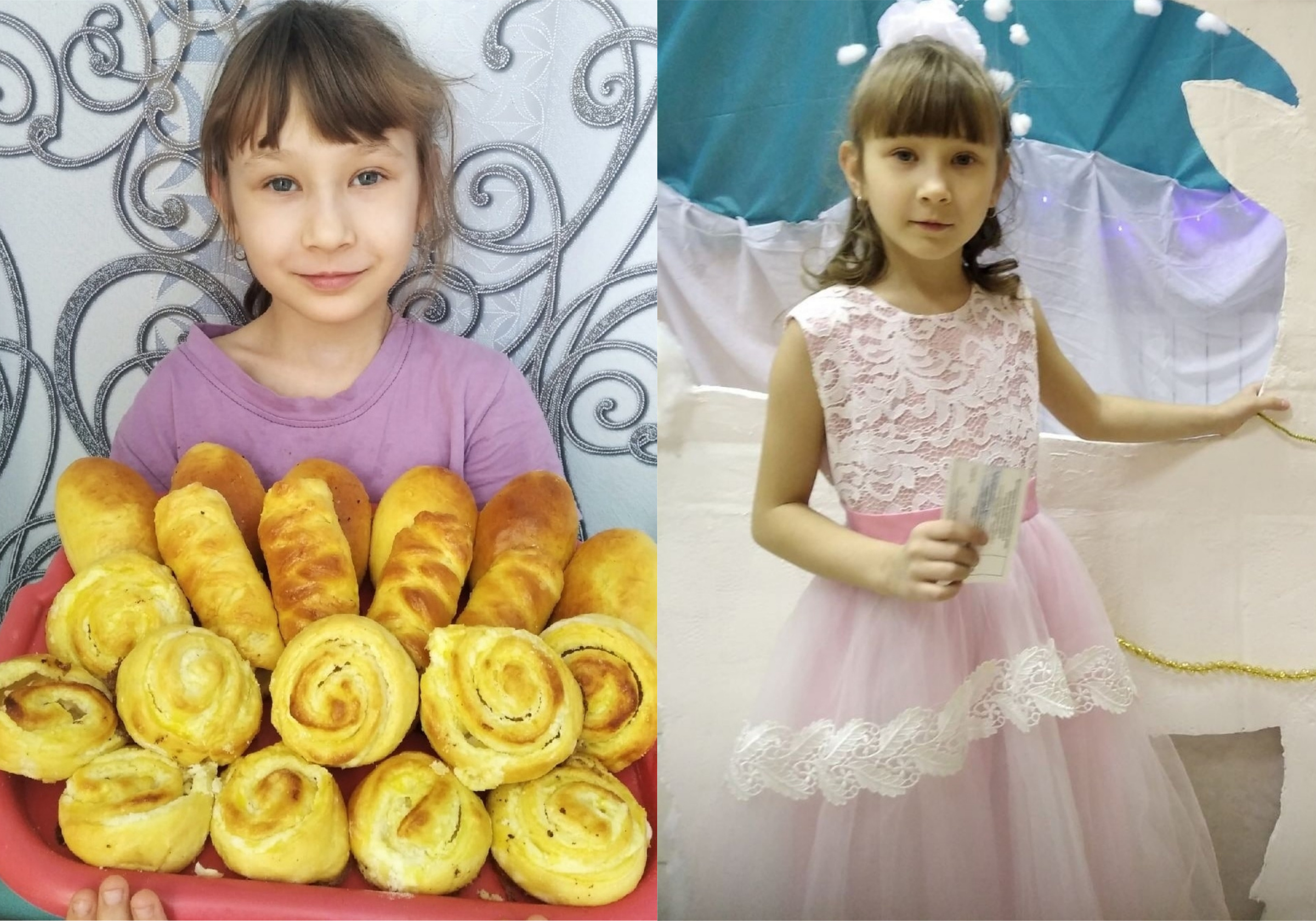 """Фото © """"ВКонтакте"""""""