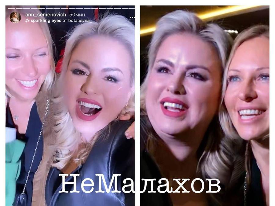 """Фото © Telegram / """"Немалахов"""""""