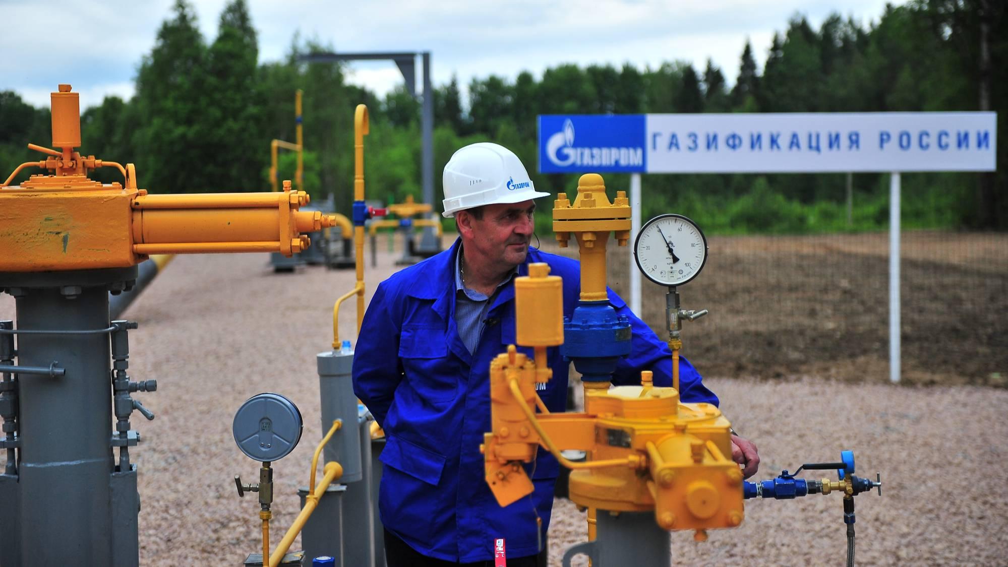"""<p>Фото © ПАО""""Газпром""""</p>"""