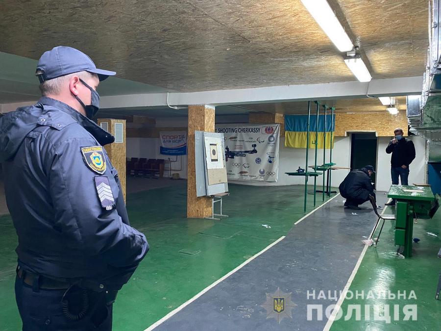 <p>Фото © Национальная полиция Украины</p>
