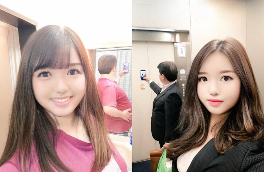 Фото © Twitter / zaitaku_iyada