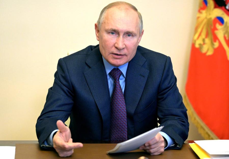 """<p>Фото © <a href=""""http://kremlin.ru/"""" target=""""_blank"""" rel=""""noopener noreferrer"""">Kremlin.ru </a></p>"""