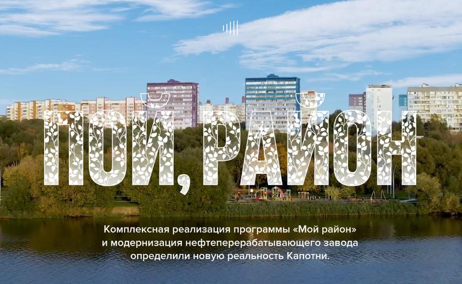"<p>Скриншот с сайта © <a href=""https://gigarama.ru/kapotnya/ru/"" target=""_blank"" rel=""noopener noreferrer"">gigarama.ru</a></p>"