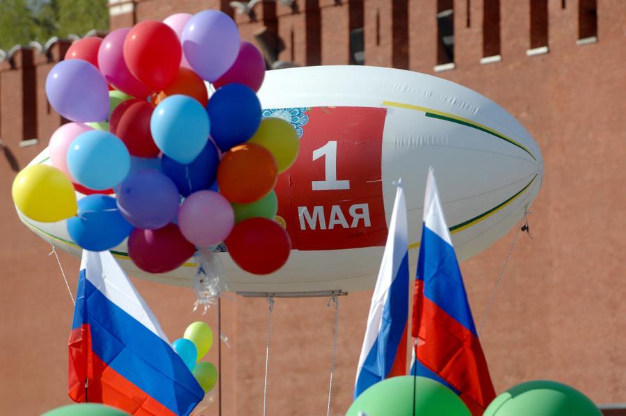 """<p>Фото © Агентство городских новостей """"Москва"""" / Сергей Киселев</p>"""