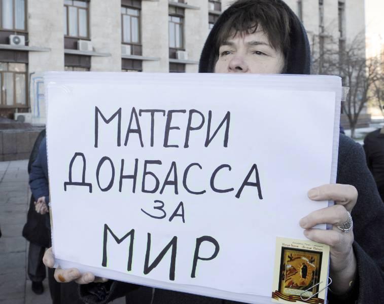 <p>Фото ©ТАСС / Александр Худотеплый</p>
